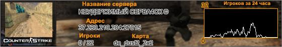 37.230.210.204:27015
