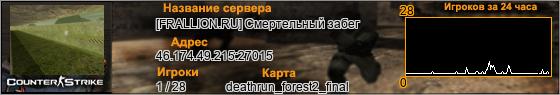 46.174.49.215:27015