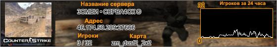 46.174.50.209:27666