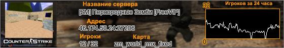 46.174.50.24:27206